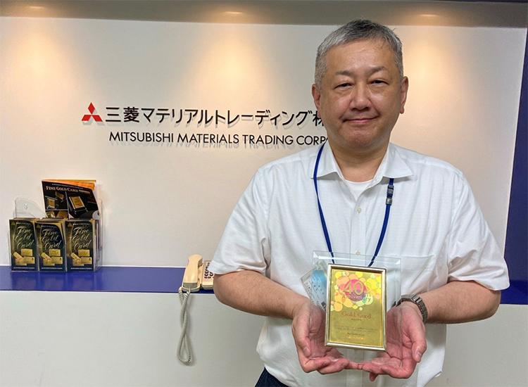 三菱マテリアルトレーディング株式会社